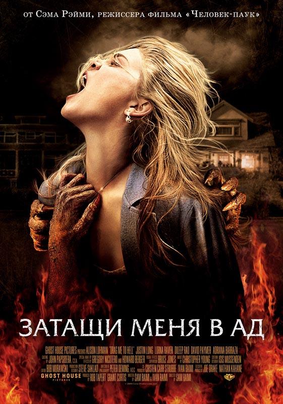Скачать фильм день мертвецов: злая кровь (2018) mp4 на телефон.