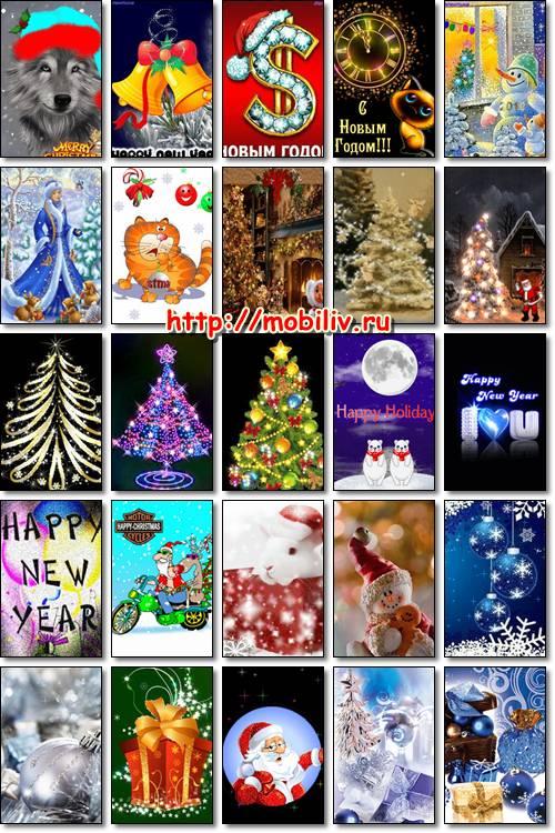 Картинки на телефон бесплатно 240х320 анимации