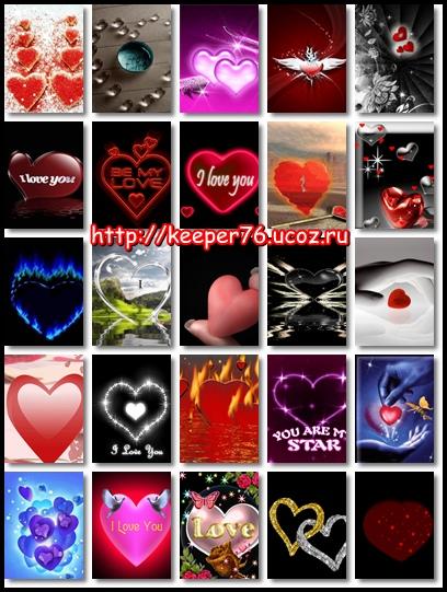 картинки бесплатно на телефон картинки с надписями № 357927 загрузить