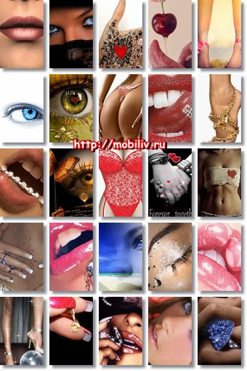картинки про любовь 240 400: