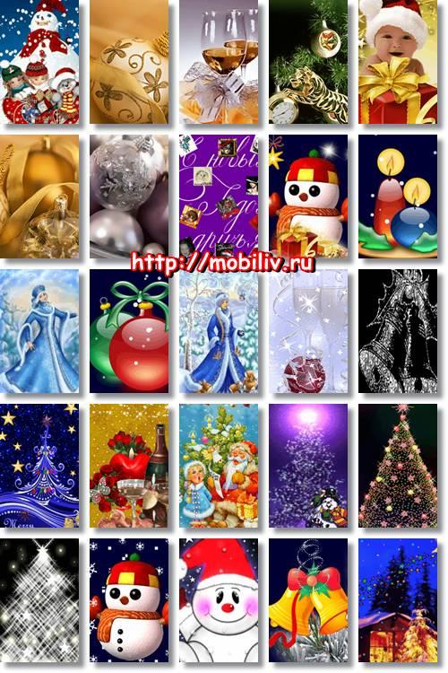 картинки на телефон бесплатно: