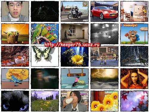 Скачать клёвые анимации 320+240 на телефон Nokia, МТС, с экраном 320+240, ж