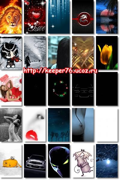 Картинки природы для мобилы 320 480