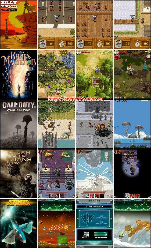 Игры на телефон nokia 306 программного обеспечения